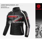スーパーセール バイクジャケット 防寒ジャケット 秋冬 プロテクター標準装備 SCOYCO(スコイコ) JK37 JK-37 かっこいい