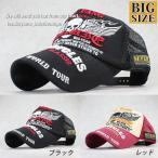 大きいサイズ ビッグサイズ XL メッシュキャップ 帽子 メンズ EVIL FANG MOTORS 秋冬 トレンド 人気
