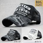 大きいサイズ ビッグサイズ XL メッシュキャップ 帽子 メンズ NOVEL TIES DRM 無地 秋冬 トレンド 人気