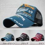 メッシュキャップ 帽子 キャップ メンズ アメカジ MOTORCYCLE Tire&Wing バイカー 春夏 人気 トレンド 野球帽