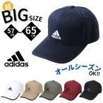 adidas 大きいサイズ M〜6Lサイズ キャップ 野球帽 吸汗速乾 紫外線対策 日よけ 帽子 100-111301