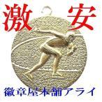 激安アイススケートメダル  小型メダル  アイススケートメダル  参加賞メダル  35mmメダル  E35�38  金メダル  箱なし