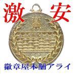 激安そろばんメダル 小型メダル そろばんメダル 参加賞メダル 35mmメダル E35ー65A 金メダル 紙箱入り