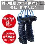 ダイヤ 長靴ハンガー 送料¥250(1個まで)