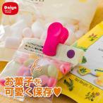 ダイヤ クリップス キャンディクリップ  送料¥250(4個まで)