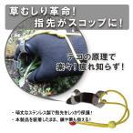 草むしり爪 パワーネイル (指がスコップ代わりに)テレビ東京の「トレたま」「ピカちんハンター」で紹介 ※送料¥200(5個まで)