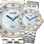 AS7074-57A シチズン CITIZEN 腕時計 エクシード EXCEED AS7074-57A