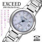 ES8100-62w シチズン CITIZEN 腕時計 エクシード EXCEED ES8100-62w