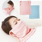 セルヴァン やさしいシルク混おやすみマスク  保湿 乾燥防止 睡眠(メール便選択で送料無料)(同梱不可) メール便(日本郵便)なら1点までOK