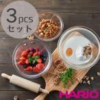 HARIO ハリオ 耐熱ガラス製ボウル3個セット MXP-3704 満水容量900ml/1500ml/2200ml