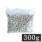 【Wメッシュポーチ付き】マグネシウム粒 300g(メール便選択で送料無料)(メール便(日本郵便)なら1点までOK)純マグネシウム 掃除 お風呂