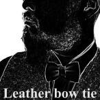 蝶ネクタイの手作りキット 本革製 12カラー 新価格