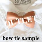 アウトレット 蝶ネクタイの手作りキット 本革製 新価格