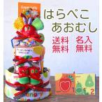 おむつケーキ オムツケーキ   出産祝い はらぺこあおむし 男の子 女の子 送料無料 布絵本 ベビーシャワー