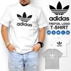 Tシャツ adidas originals アディダスオリジナル メンズ レディース 半袖 ロゴT グレー CW0710 CY4574 XS S M L XL