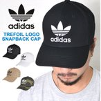 キャップ adidas originals アディダス スナップバック 帽子 オリジナルス メンズ レディース トレフォイル ロゴ ブラック ホワイト カモ 迷彩 ベージュ