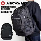 リュック AIR WALK エアウォーク メンズ レディース 通学 大容量 通勤 バックパック リュックサック マザーズバッグ A1553010