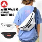 ボディバッグ AIR WALK エアウォーク A1961082 レディース 大人 メンズ 丈夫 斜めがけバッグ ウエストポーチ ショルダーバッグ 黒 白 通学 おしゃれ