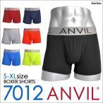 ボクサーパンツ anvil アンヴィル アンビル メンズ ローライズ ロング ANV7012 男性 パンツ ロゴ おしゃれ インナー