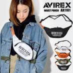 ボディバッグ レディース AVIREX アヴィレックス メンズ ロゴ スポーツMIX ブランド ミリタリー ファニーバッグ ウエストポーチ 送料無料