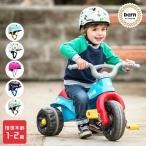 ヘルメット bern バーン ヘルメット 子供用 ベビー用 自転車 おしゃれ tigre キッズ XXSサイズ ベビー 三輪車 幼児用ヘルメット