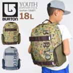 ショッピングBURTON キッズ リュック BURTON バートン Youth Emphasis Pack 18L 136601 アウトドア スケーター ボード スノボー リュックサック 子供