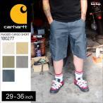 ハーフパンツ メンズ carhartt カーハート  カーゴハーフパンツ ひざ下 大きいサイズ レディース ショートパンツ ぺインターパンツ