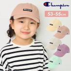 キャップ キッズ かわいい 帽子 子ども champion おしゃれ キャップ 女の子 パステル チャンピオン シンプル サイズ調節可能 ロゴ カジュアル