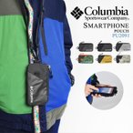 スマホポーチ columbia コロンビア ポーチ スマホケース スマートフォンケース フック カード 収納 アウトドア フェス 小物入れ PU2091 操作可能