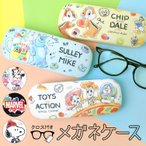 Yahoo!hauhauメガネケース かわいい メガネケース 女子 ディズニー 高校生 キャラクター 眼鏡ケース クロス付き メガネ拭き レディース