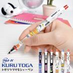シャーペン クルトガ シャーペン スヌーピー シャープペンシル かわいい マーベル 通学 クルトガ 0.5 シャープペン 0.5ミリ 筆記用具