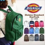リュック Dickies ディッキーズ 防災アウトドア 選べる 11ベー リュックサック バックパック メンズ レディー
