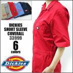 つなぎ Dickies ディッキーズ 半袖 カバーオール メンズ 3399 おしゃれ オーバーオール 作業着 ファッション 大きいサイズ