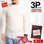 Tシャツ サーマル タンクトップ 3P セット hanes ヘインズ 3枚組 70周年記念 メンズ レディース 半袖 長袖 HM2170M