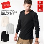 Tシャツ 長袖 サーマル Vネック Hanes ヘインズ メンズ レディース サーマルTシャツ 無地 黒 白 グレー おしゃれ 肌着 インナー