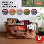 マーキュリー キャンバス バケツ Mサイズ MERCURY キーストーン keystone ランドリーバスケット オーバルバケツ 収納 かご 流行