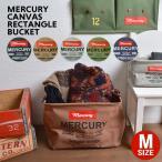マーキュリー キャンバス バケツ Mサイズ MERCURY キーストーン keystone ランドリーバスケット レクタングルボックス 布 レトロ
