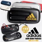 筆箱 小学生 男の子 セミハード ペンケース アディダス adidas ハードケース 大容量 レザー ロゴ スポーツブランド おしゃれ