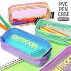 ペンケース クリア かわいい 筆箱 OUTDOOR PRODUCTS パステルカラー ペンポーチ ロゴ BOX型 ビニール アウトドア プロダクツ