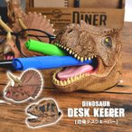 Yahoo!hauhau眼鏡スタンド かっこいい メガネスタンド 恐竜 リアル 雑貨 ペン入れ デスク用品 インテリア かわいい 眼鏡置き 恐竜 ダイナソー