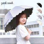 日傘 デニム レディース 持ち手 バンブー 日傘 かわいい 日よけ UVカット 紫外線 UV対策 通学 夏 日差し 遮光 96% シンプル 47cm