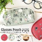 メガネケース クロス付 スヌーピー ムーミン おしゃれ かわいい キャラクター レディース めがねケース かわいい 眼鏡ケース