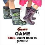 キッズ レインブーツ GAME ゲーム 1765 長靴 絞り 台風 雪 防水 雨具 通園 通学 小学生 子供 女の子 男の子 おしゃれ かわいい