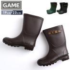 キッズ レインブーツ GAME ゲーム 638 ベルト付き 長靴 台風 雪 防水 雨具 通園 通学 小学生 子ども こども 女の子 男の子