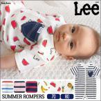 ロンパース 半袖 前開き Lee リー 新生児 肌着 服 夏 ベビー服 女の子 男の子 ブランド 綿100% コットン 70 80 ボーダー 赤ちゃん