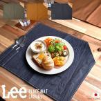 ランチョンマット おしゃれ Lee リー ランチョンマット ブランド アメカジ カジュアル かっこいい 1枚売り キャンバス 45×34cm 布 テーブルマット ランチマット