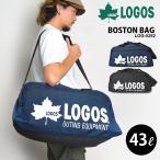 ボストンバッグ 旅行 LOGOS ロゴス ショルダーバッグ メンズ 斜めがけバッグ 斜め掛け レディース 2〜3泊 修学旅行 合宿 遠征 ブラック 黒 紺 大容量 43L