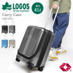 スーツケース LOGOS ロゴス 機内持ち込み 35L 最大41L 軽量 静音 丈夫 キャリーバッグ TSAロック キャリーケース おしゃれ かわいい 1泊 2泊 海外旅行