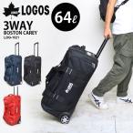 キャリーバッグ 3way LOGOS ロゴス mサイズ スーツケース 4〜5泊 ボストンバッグ キャスター付き ショルダーバッグ ボストンキャリー 斜めがけ メンズ 64L 旅行