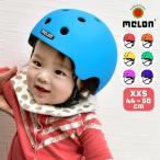 ヘルメット 子供 ベビー メロンヘルメット おしゃれ 出産祝い melon helmets キッズ 男の子 子供用 XXSサイズ プレゼント 自転車 軽い 女の子